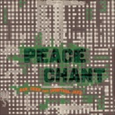 Peace Chant - Raw, Deep and Spiritual Jazz Vol​​.​​3