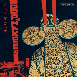 [AALP083 LP] Pop Makossa, The Invasive Dance Beat of Cameroon 1976-1984