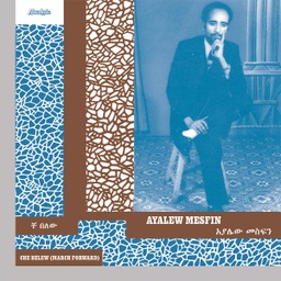 [NA 5192 LP] Ayalew Mesfin, Che Belew (March Forward)