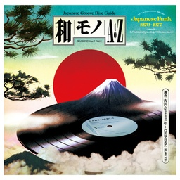 [180GWALP02] Wamono A to Z Vol. II - Japanese Funk 1970-1977 (Selected by DJ Yoshizawa Dynamite & Chintam)